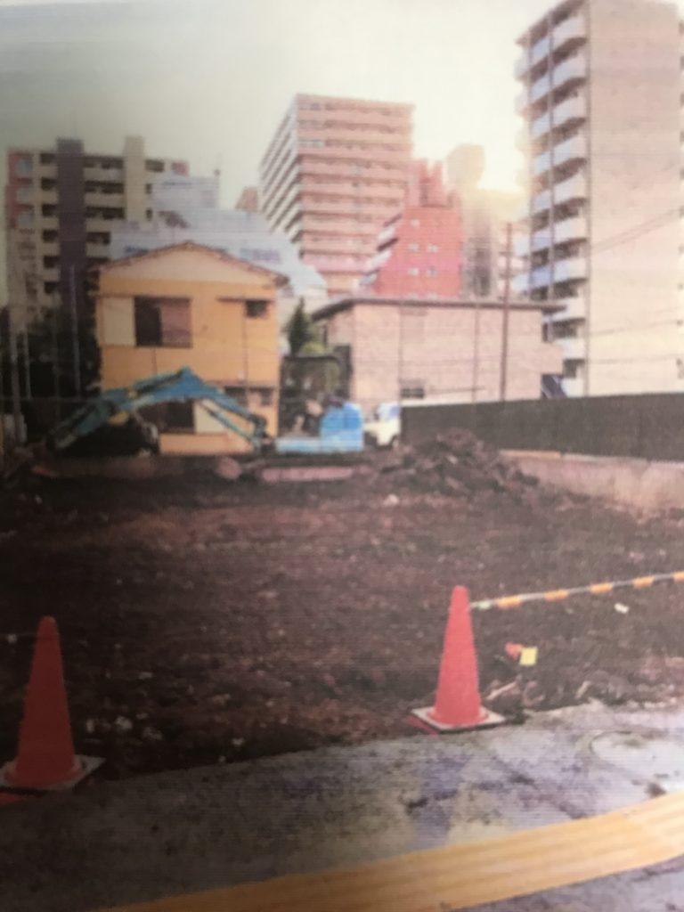 横浜市南区 解体工事